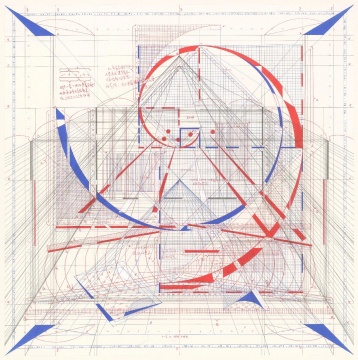 凌海鹏《无聊的证明》68×68cm 宣纸水墨 2019