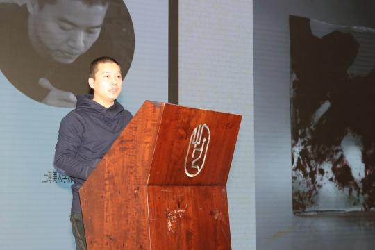 王沁演讲过程