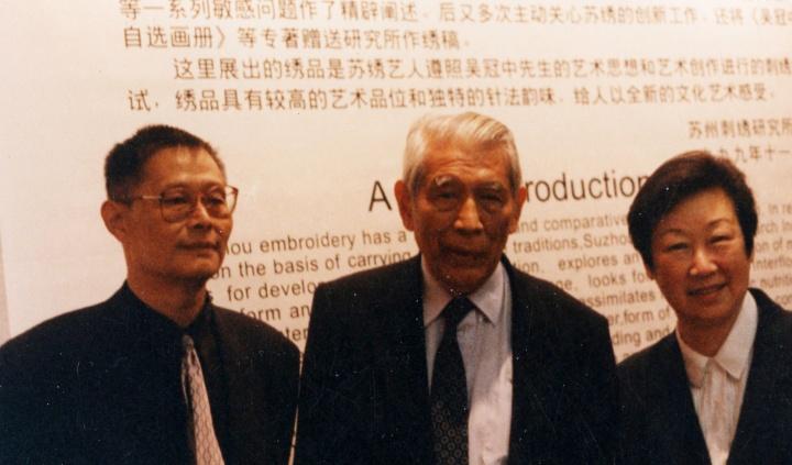 1999年何冰(左一)与法籍华人艺术家朱德群(左二)参加吴冠中艺术学术研讨会