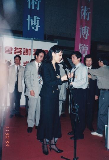1994年第二届中国艺术博览会现场