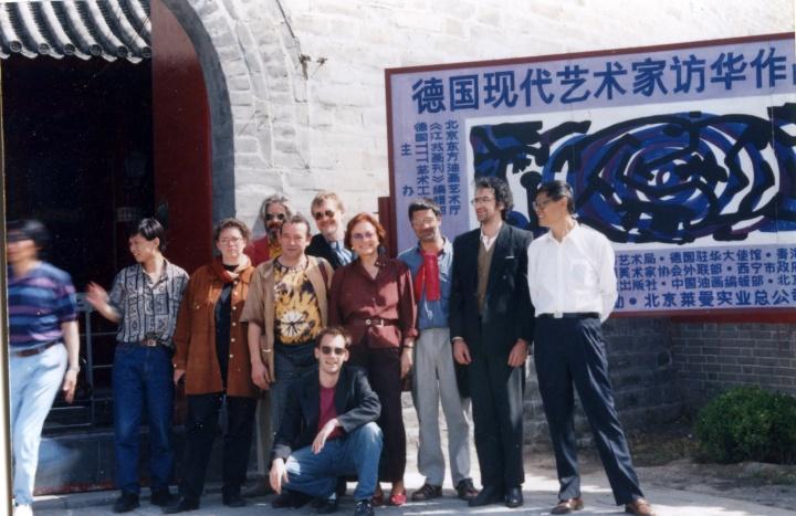 """1994年""""德国艺术家访华交流展""""合照,上图右二、下图右一为何冰"""