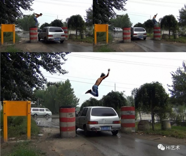 厉槟源《跳远练习》 行为纪录 单频录像 6′17″ 2015