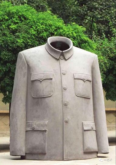 《衣钵(完成品第六)》 240cm版本 1997