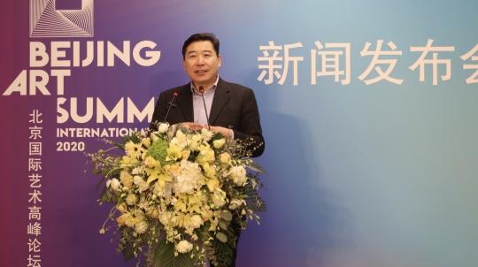 798艺术区文创产业创始人、北京七星华电科技集团有限责任公司总裁王彦伶在发布会上致辞