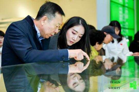 """""""设计的价值在中国"""",设计的未来在深圳 设计互联2020年新展开幕"""
