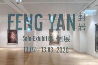 东方的竹子遇上西方的迷幻剂文化 封岩个展亮相唐人香港