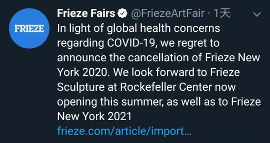 第九届纽约弗里兹艺术博览会宣布取消,相约今秋伦敦见