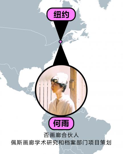 艺术圈华人全球连线,疫情中的他们还好吗?