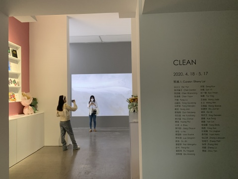 """CLEAN""群展,SPURS GALLERY展览现场"