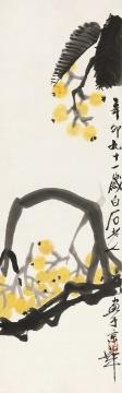 齐白石(1864-1957)-纸本轴-枇杷-97×30cm