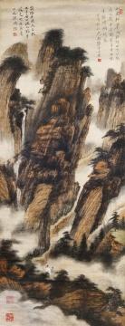 张大千、张善子-深山曳杖图-纸本框-139×54cm