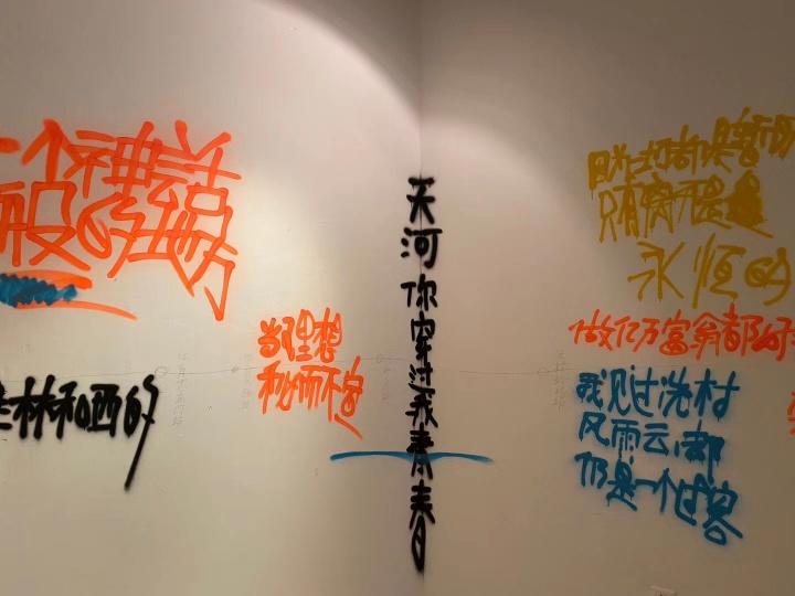 厕所、廊柱、楼梯间……艺术在这栋写字楼里无孔不入