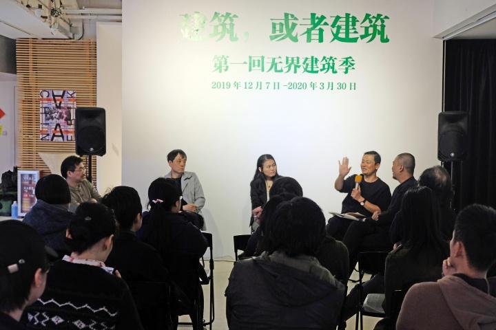 主持人:(右一)王家浩  嘉宾:(左起)李巨川、朱亦民、张文婷、朱涛