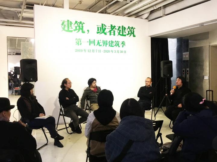 主持人:(右一)宋冬  嘉宾:(左起)江萌、汪原、徐若涛、龙元