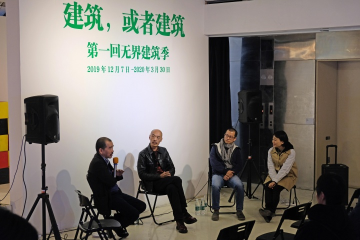 主持人:(右一)米笑  嘉宾:(左起)陈侗、黄小鹏、满宇