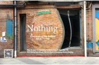 """在所有的门都关上之后——杨光南个人项目""""Nothing"""""""