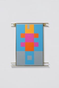 《Hanging Rooms-M》98×85×4cm布面油画、黄铜外框、黄铜、不锈钢支架 2020
