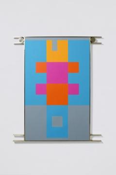 《Hanging Rooms-S》165×145×5cm 布面油画、黄铜外框、黄铜、不锈钢支架 2020