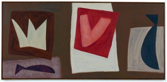 《船歌》79.5×170.3cm 布面丙烯 1994-1998