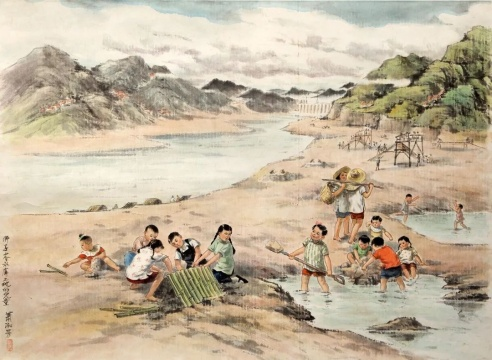 萧淑芳 《佛子岭水坝工地上的儿童》 纸本彩墨 1954