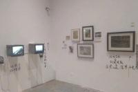 泰康空间文献展 将目光投向1949-1966年间的艺术创作