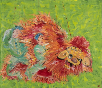 《金毛狮,一张皮》122×141cm 纸本设色 2019
