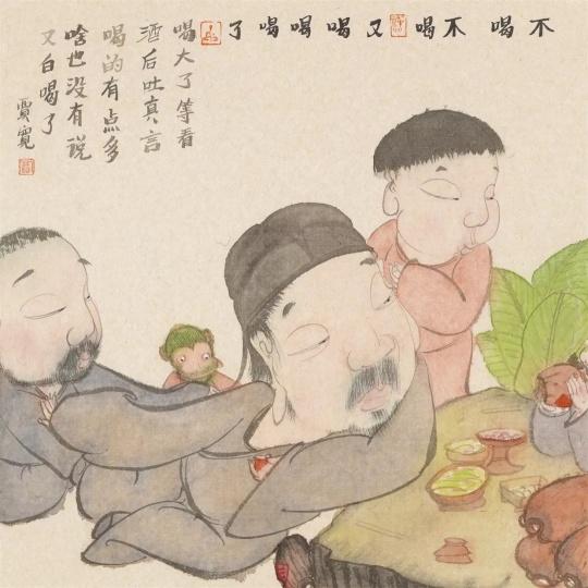 贾宽 《不喝不喝又喝喝喝了》 34×34cm 纸本水墨 2019 图片来源:言午画廊