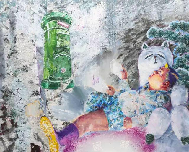 王迈《少女之心-屌丝回忆录 No.1》 180×260cm布面油画2012 图片来源:北京民生现代美术馆