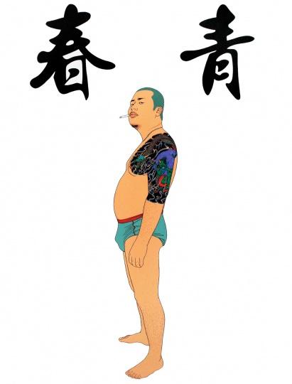 陈飞 《青春》170×130cm 布面丙烯 2010 图片来源:陈飞