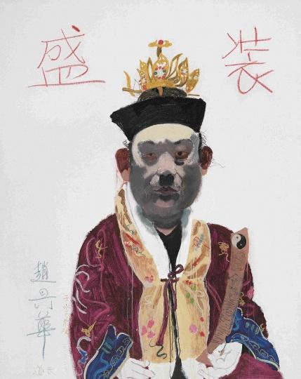 王玉平 《老道4》 150×120cm丙烯、油画棒2007 ©️王玉平