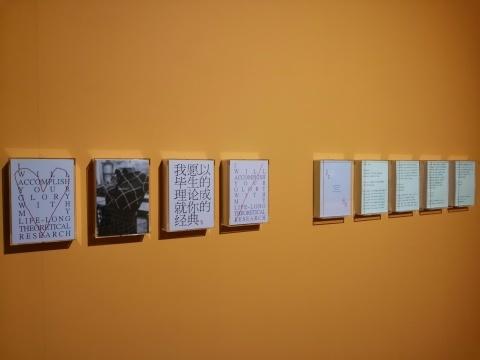 研究了8000个展览标题,谁限制了起名的想象力?