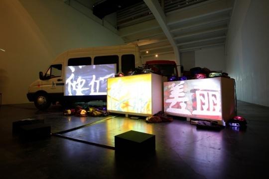 """尤伦斯当代艺术中心""""两点之间,没有直线""""胡为一个展现场 从上海到北京,胡为一并未像大多数人那样选择坐火车、高铁或飞机在这两点间""""直线""""穿行,而是选择了驾车,并且走的基本是高速公路以外的道路。艺术家说:""""其实在大都市之间穿梭,中间地带常被我们忽略,然而中间地带才是中国最本土、最现实的一个区域。""""穿越的全程历时3天,胡为一沿途拍摄的影像、图片和收集到的很多物件都运用到了展览中。"""