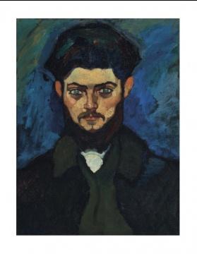 亚美迪欧·莫迪利安尼 《莫里斯·德魯阿肖像》59 x 44cm 油彩 画布 1909  估价:350万-550万英镑
