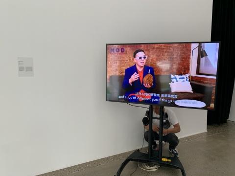余政达 《法咪咪》 单屏录像,高清,彩色,有声 7分52秒 2019