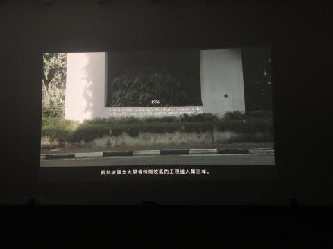 """魔金石空间新展""""对角线""""  西方视野中的中国面貌"""