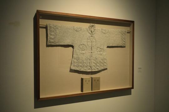 王雷 《文化中国-大清 No.4》110×150cm 英汉辞海2016