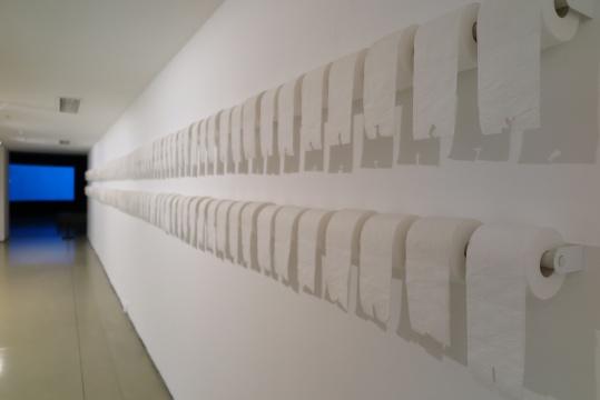 沈烈毅 天空系列 尺寸可变 卫生纸 2020