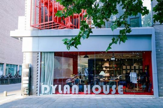 DylanHouse外景