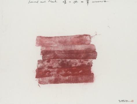 《疫期日记:伤口与口罩》 100×69cm 纸本设色拓印2020