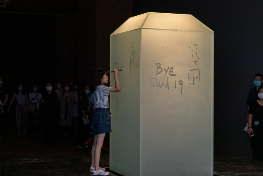 观众在宋冬的作品《界碑》上书写