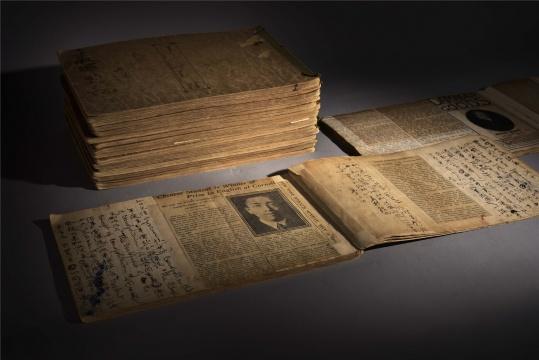 胡适《胡适留学日记》手稿一套十八册 12×22cm(每册尺寸) 1912-1918年作