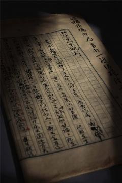 陈独秀《<科学与人生观>序》十纸 29×32cm×10 1923年作