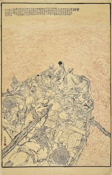 石鲁《东渡》镜框 设色纸本 118×78.5cm 1964年作