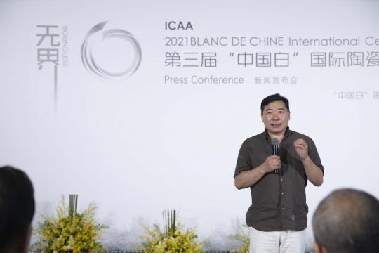 七星集团总裁、798文化董事长、798文创产业创始人王彦伶先生致辞