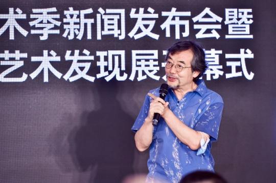 第13届ART POWER 100轮值主席、艺术家隋建国