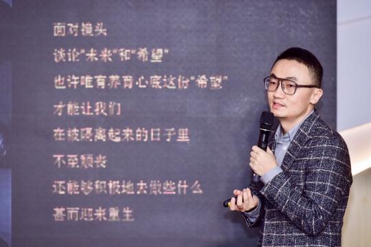 ART POWER 100联合出版人马继东发言