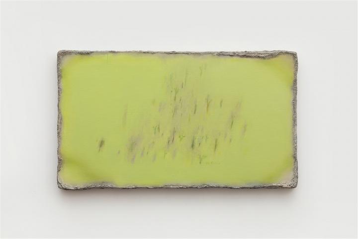 陈淑霞《倾》70×121cm布面油画 2019