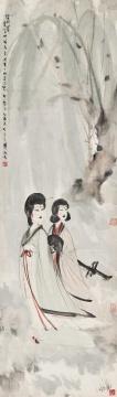傅抱石《春光》设色纸本 立轴 138×40cm1945年