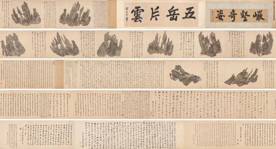 吴彬(16-17世纪)《十面灵璧图卷》