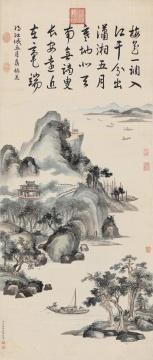朱伦瀚(1680-1760)《潇湘烟霭图》